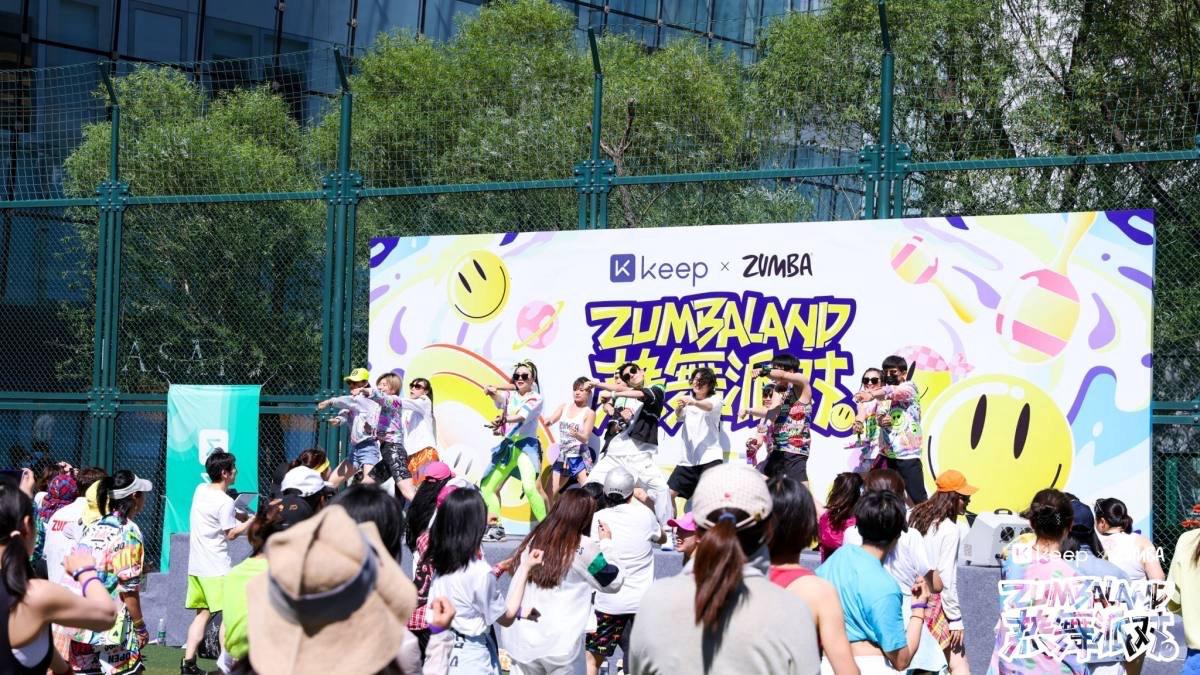 持续为年轻人提供快乐运动的氧气,Keep X Zumba热舞派对嗨爆京城