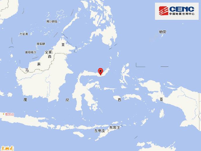 印尼北苏拉威西省发生5.6级地震 震源深度200千米