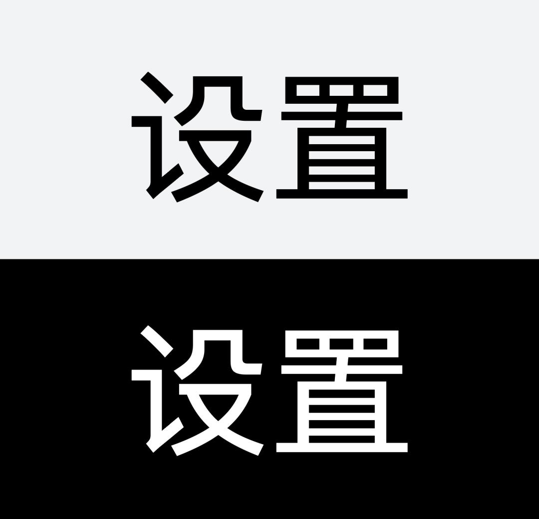 鸿蒙系统专属,华为定制字体HarmonyOS Sans正式上线
