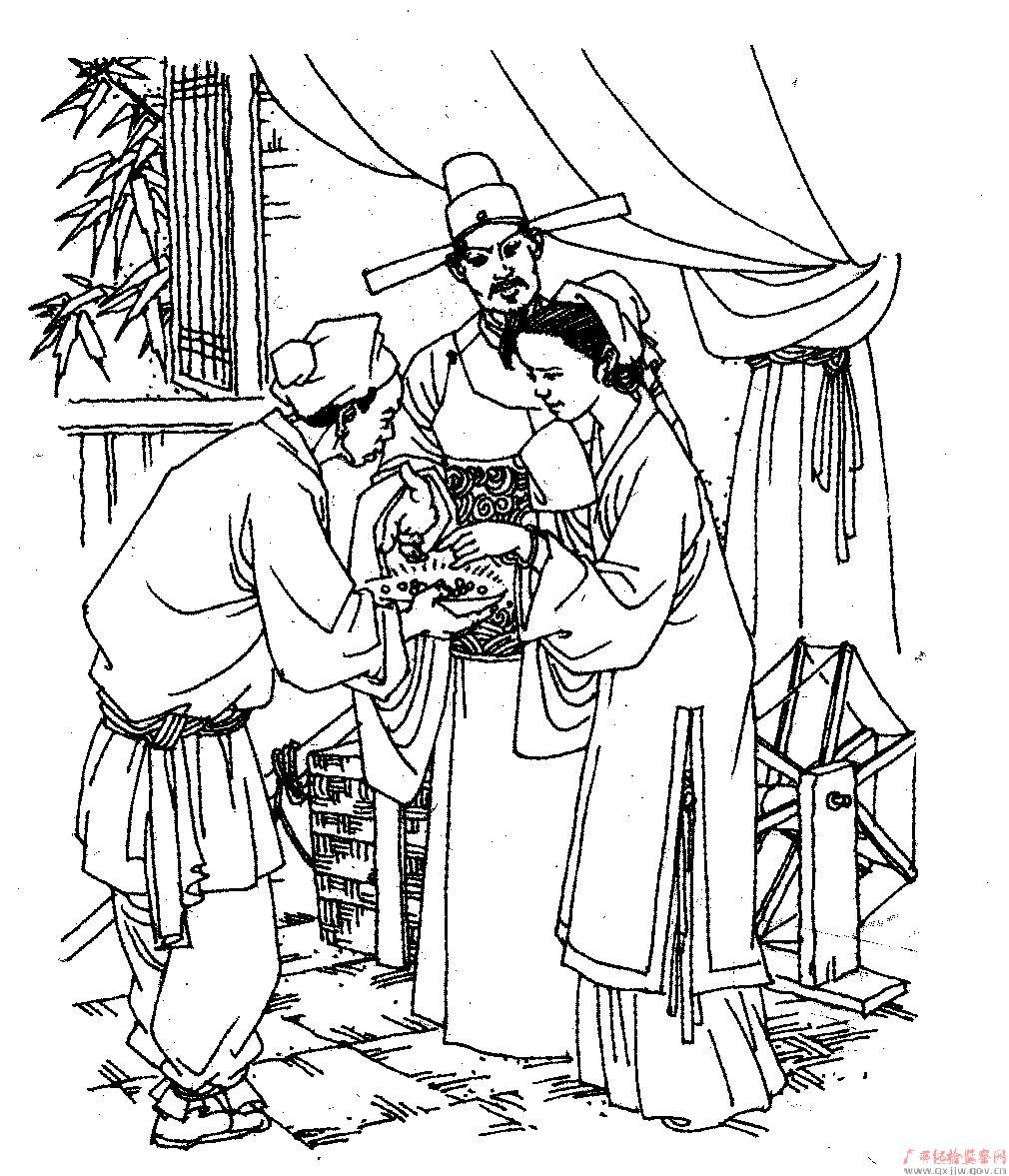 杏悦,代清官廉吏丨张岳政廉业精杏悦图片