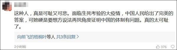"""蒋方舟接受日媒采访被翻出 谈及疫情下的""""制度"""""""