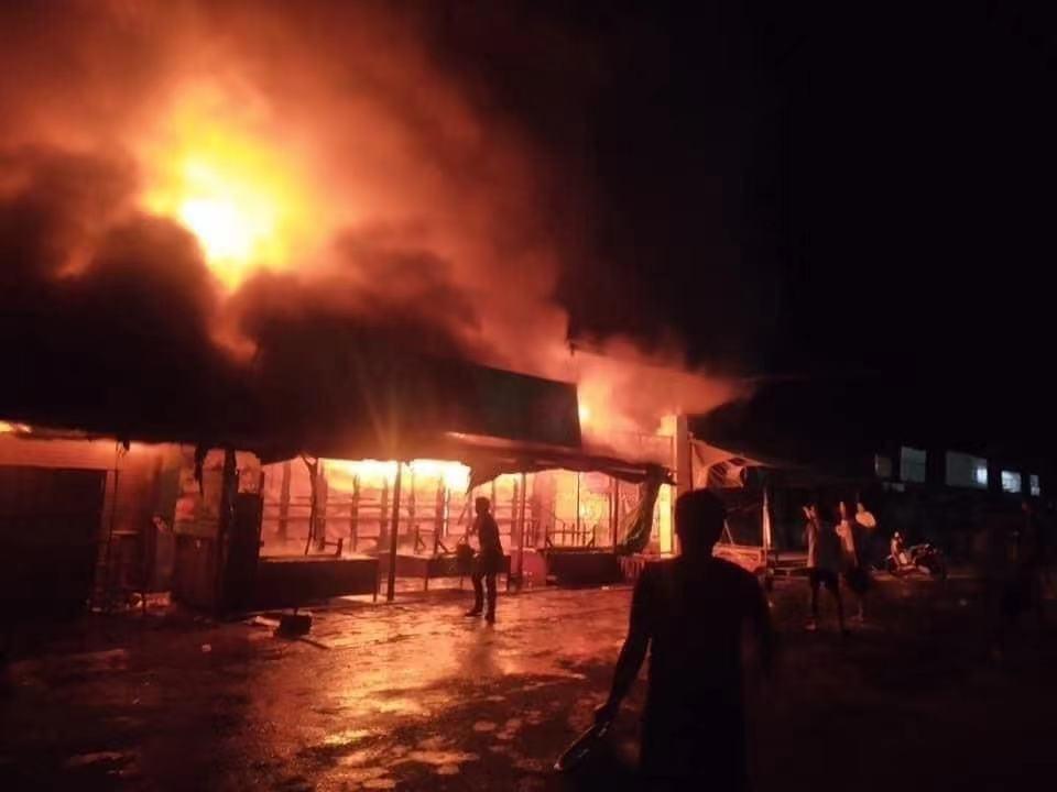 缅甸掸邦瑙丘镇综合市场发生火灾