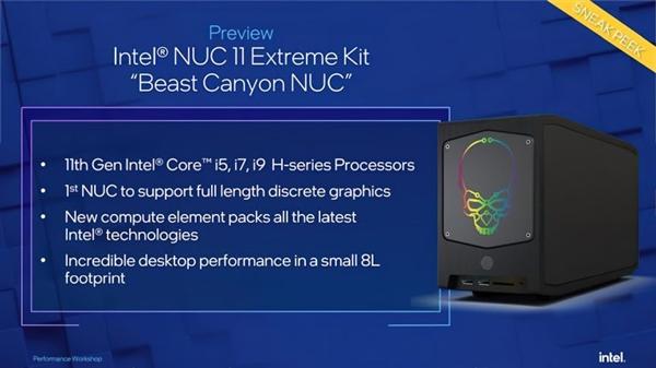 "Intel自创猛兽迷你机!CPU/内存/硬盘塞入一张""显卡"""