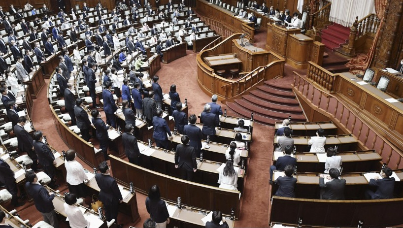 日本国会表决通过《产业竞争力强化法》修正案
