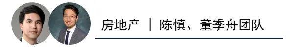 华泰研究   启明星20210609