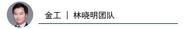 华泰研究 | 启明星20210609