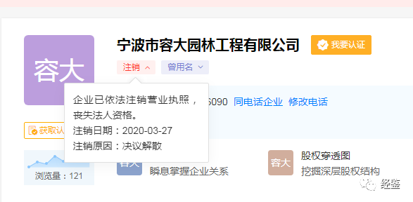 """德昌股份收购企业或存猫腻,IPO前突击分红上市只为""""割韭菜""""?"""