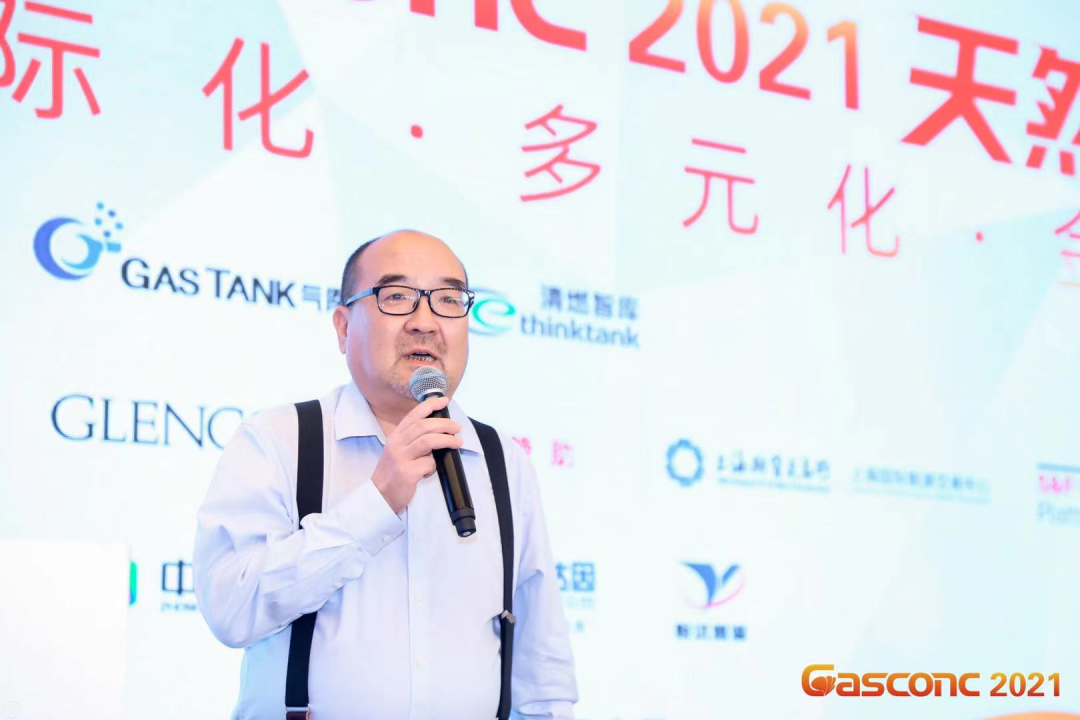 港华集团助理副总裁胡卫东:城市燃气企业应向能源服务商转型