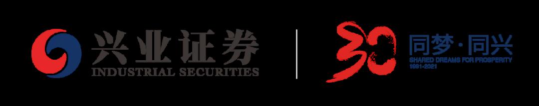 兴业证券研究 • 一周精粹(07.05-07.10)