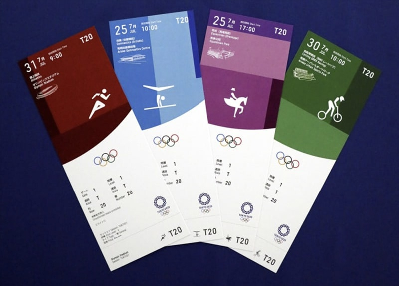东京奥组委公布奥运门票再次抽签结果