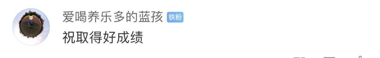 中国奥运代表团今天启程前往东京 网友:祝取得好成绩!平安归来!