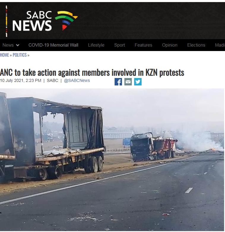 因涉抗议活动 南非执政党暂停多位地区领导人职务