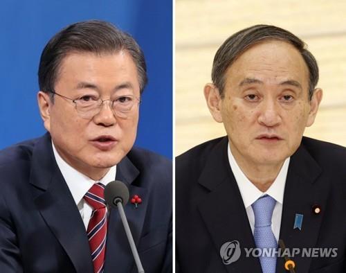 韩国外交部:就日媒有关文在寅访日报道深表遗憾