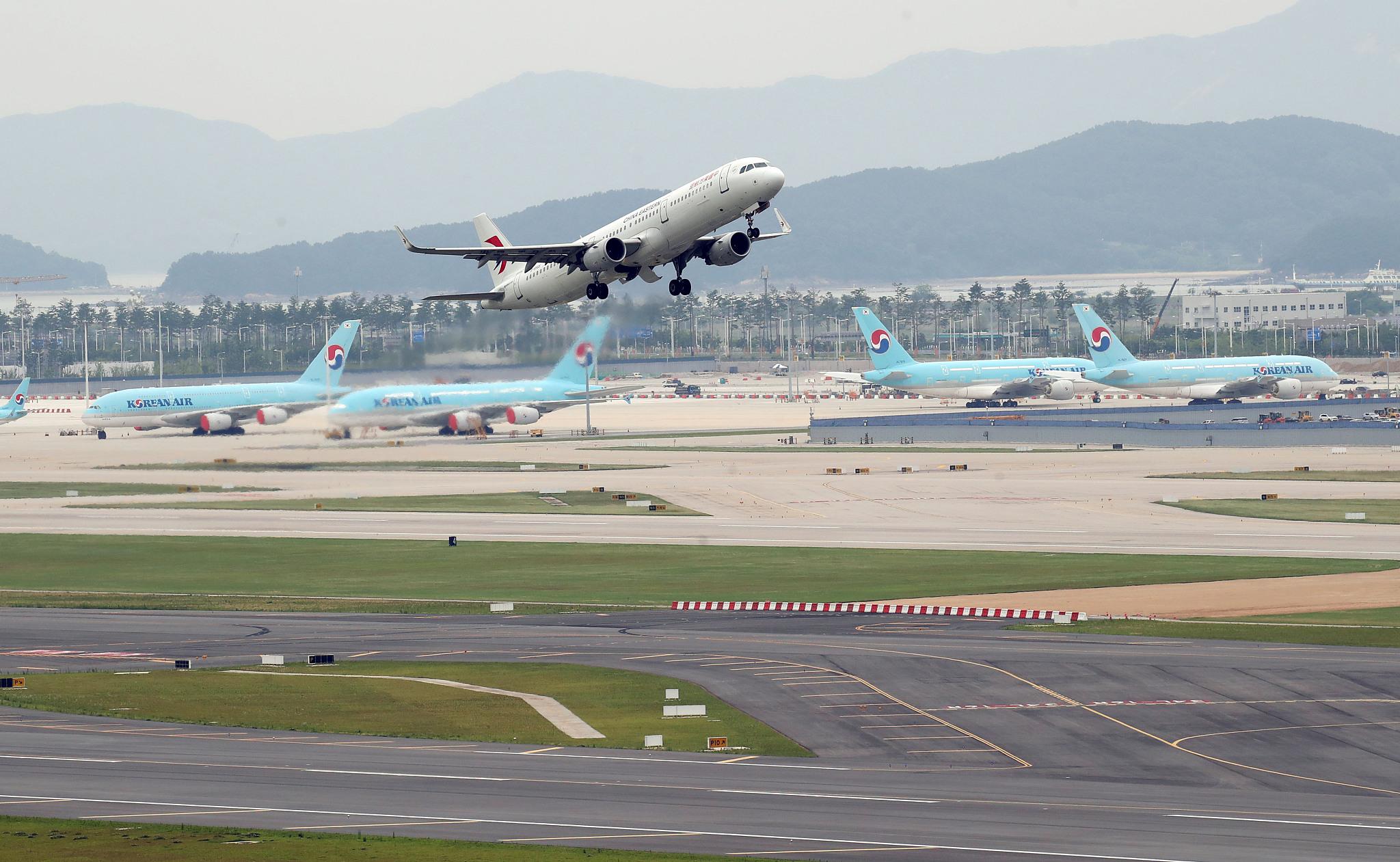 韩国延长对伊拉克等国旅行禁令至明年1月底