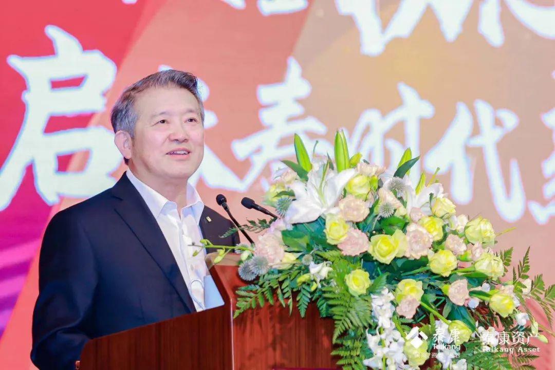 泰新闻 | 泰康资产15周年高峰论坛成功召开