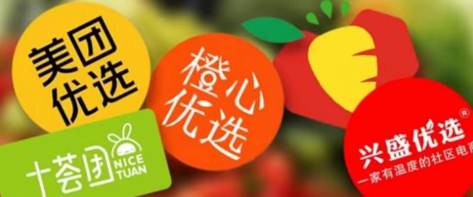 跌跌不休的永辉超市:大股东减持、新零售折戟、食品安全问题频发……