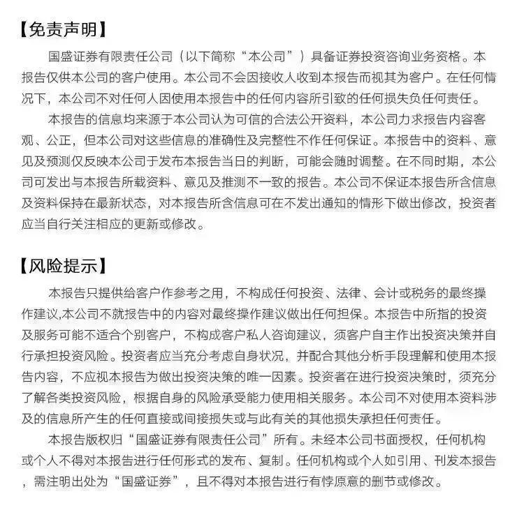 """""""降准+社融""""超预期,开门红可期"""