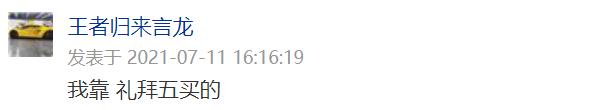 """28万股东猝不及防 645亿""""果链""""龙头业绩变脸,网友:""""惊天大雷"""""""