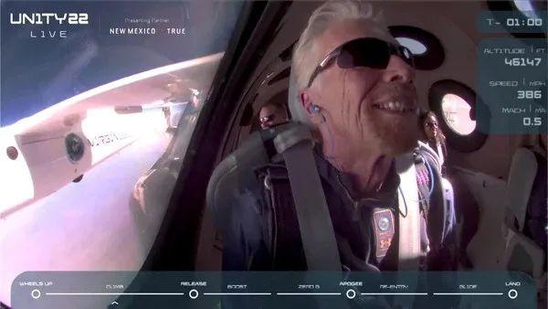 太空旅行第一人:浪到飞起的布兰森