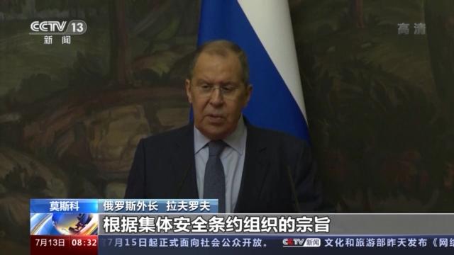 俄罗斯外长:不赞成美国在中亚国家驻军