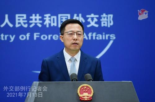 外媒称拜登将对美国企业与香港的商业往来风险发出警告 外交部回应