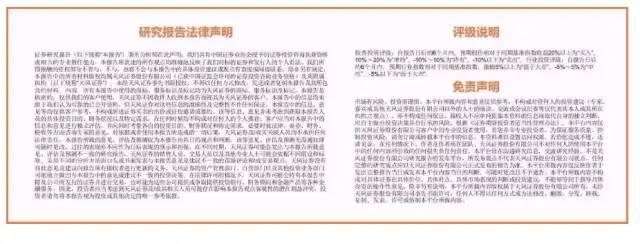 【天风电子】领益智造:消费电子旺季拉动业绩,三季度有望触底反弹