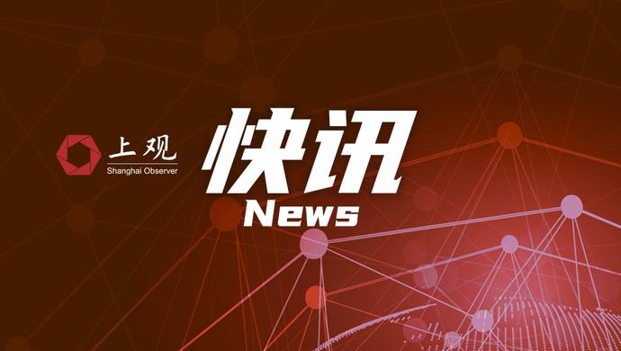 上海两记者采访时遭辱骂、殴打,64岁肇事男子涉寻衅滋事已被刑拘