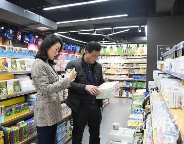 湖南省二季度产品质量安全形势报告出炉