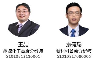 裕兴股份(300305):主营光伏膜稳中有增,新增光学业务后市可期