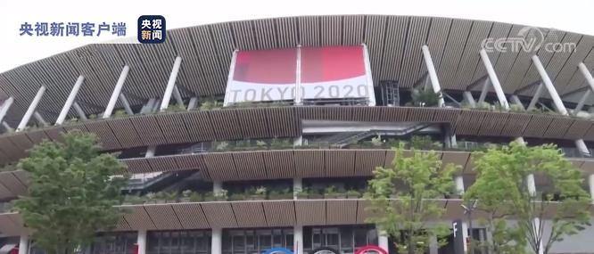 东京奥运会开幕式现场观众或再减