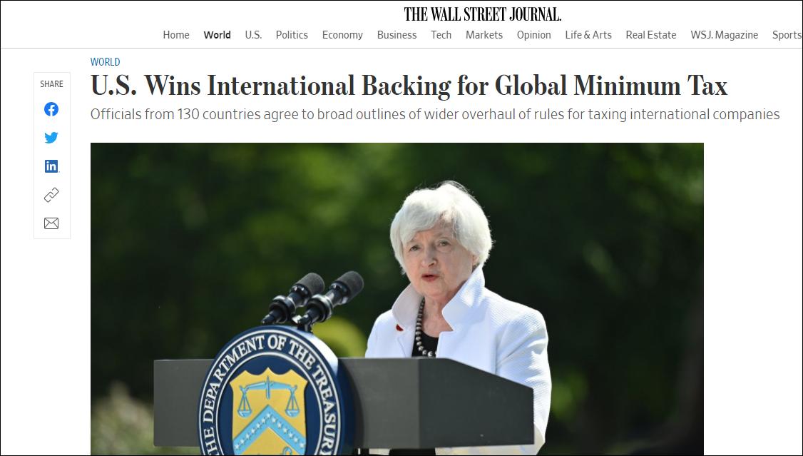经合组织宣布多国支持15%全球最低税率 美国:赢了!