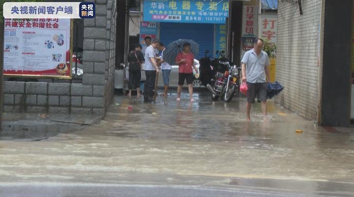 湖南岳阳:四县市提至防汛三级应急响应 92座中小型水库溢洪