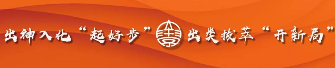【党史百年】天天读·周周测