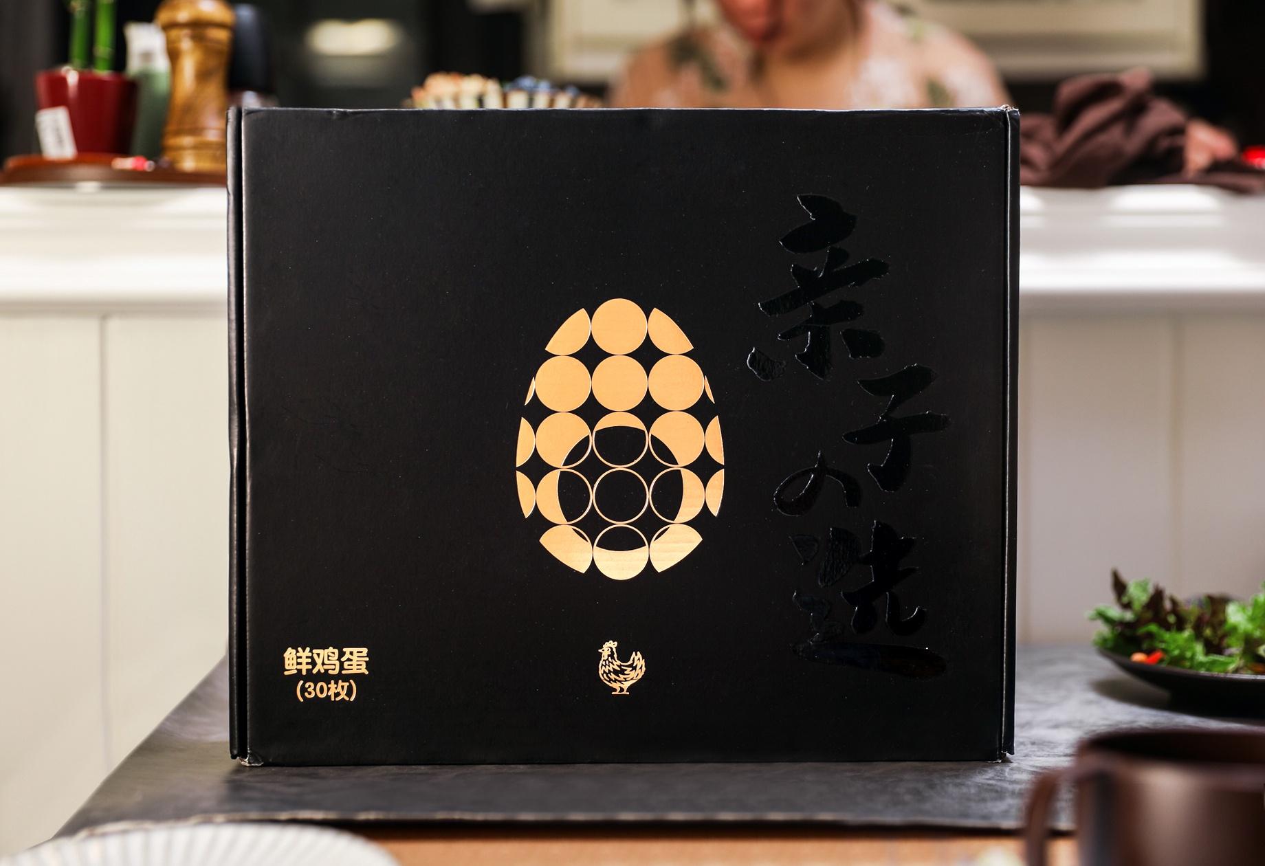 亲子之选鸡蛋采用日式标准 ,高品质新上市