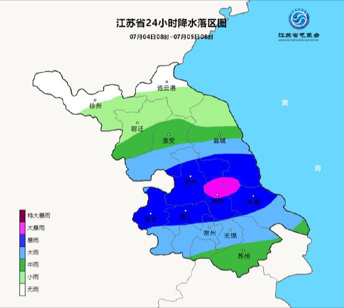 局部大暴雨!江蘇省發布暴雨警報
