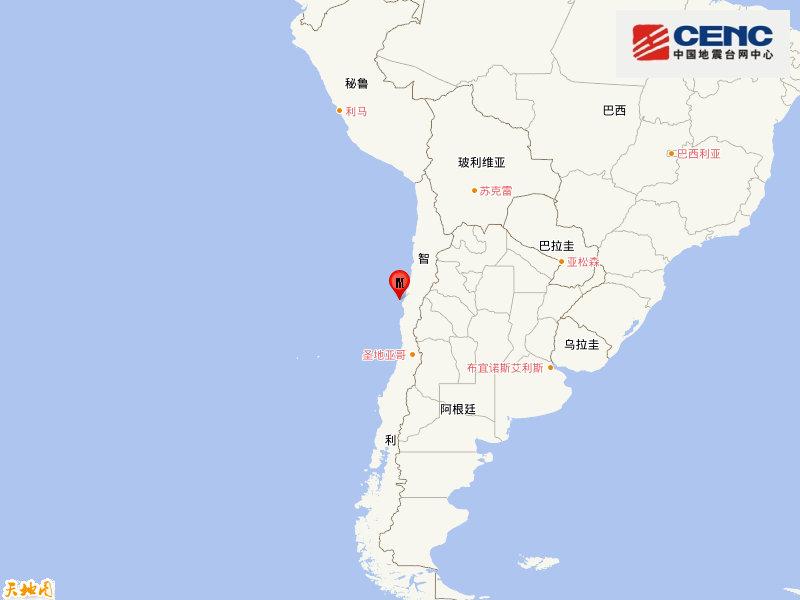 智利中部沿岸近海再次发生5.8级地震 震源深度10千米
