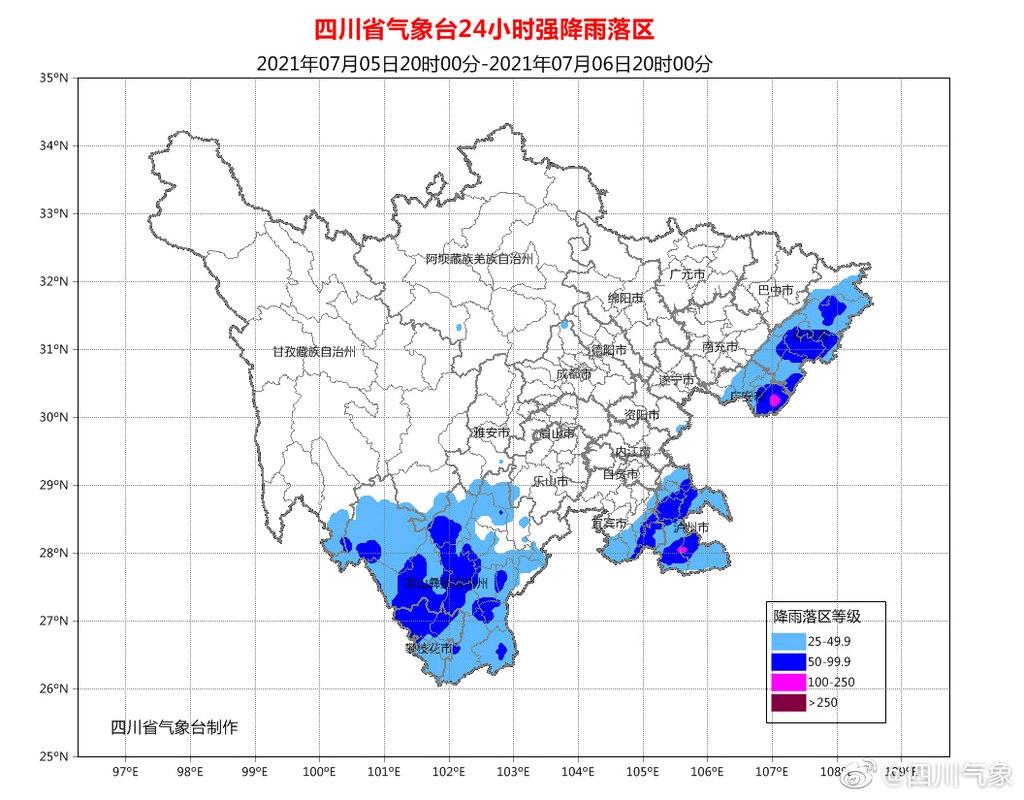 四川发布暴雨蓝色预警 这些地区注意防范