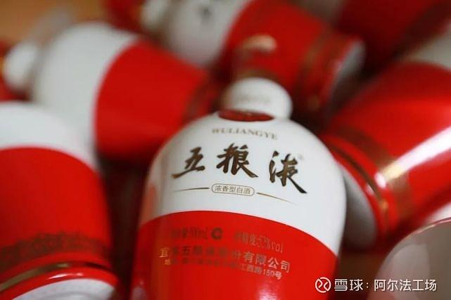 中国白酒龙头史