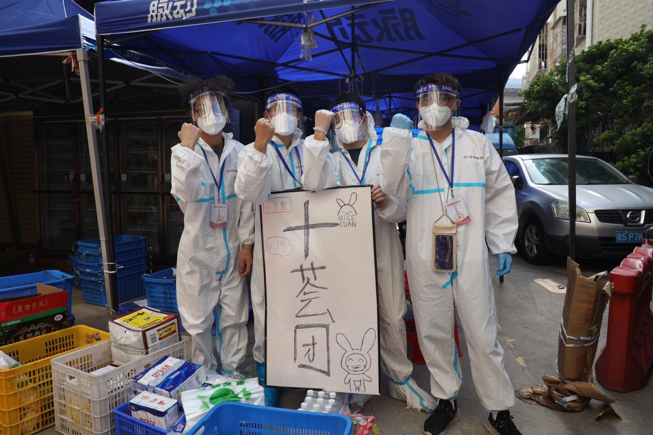 从十荟团日供货荔湾区15万件,看社区电商的抗疫保供力量
