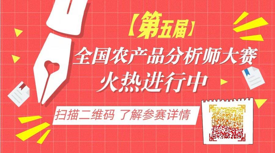 2021年7月5日河南省玉米价格日报