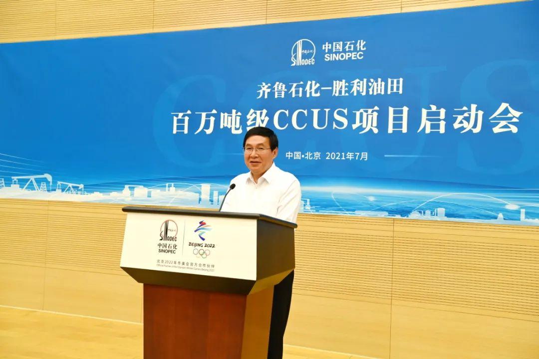 中国石化开建我国首个百万吨级CCUS项目