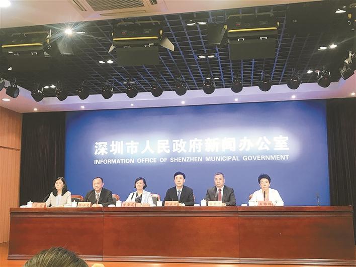 ▲7月5日晚上,深圳市政府新闻办举行疫情防控新闻发布会。 深圳晚报记者 周倩 摄