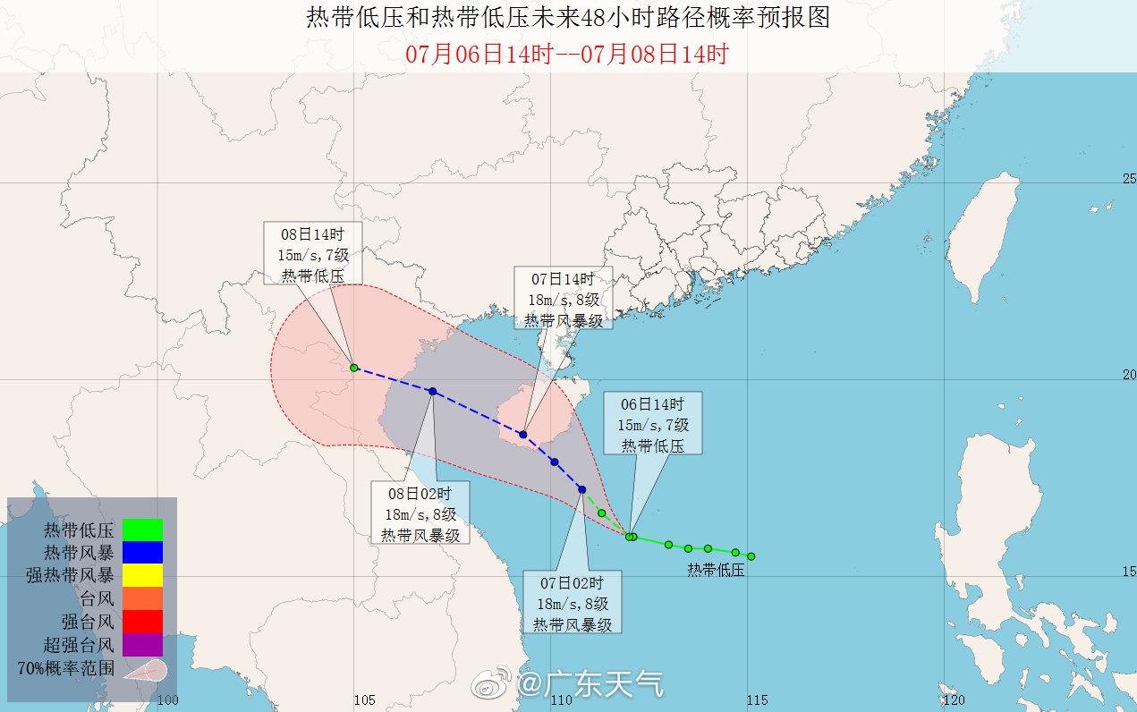 明日珠江三角洲南部和粤西将有中到大雨、局部暴雨