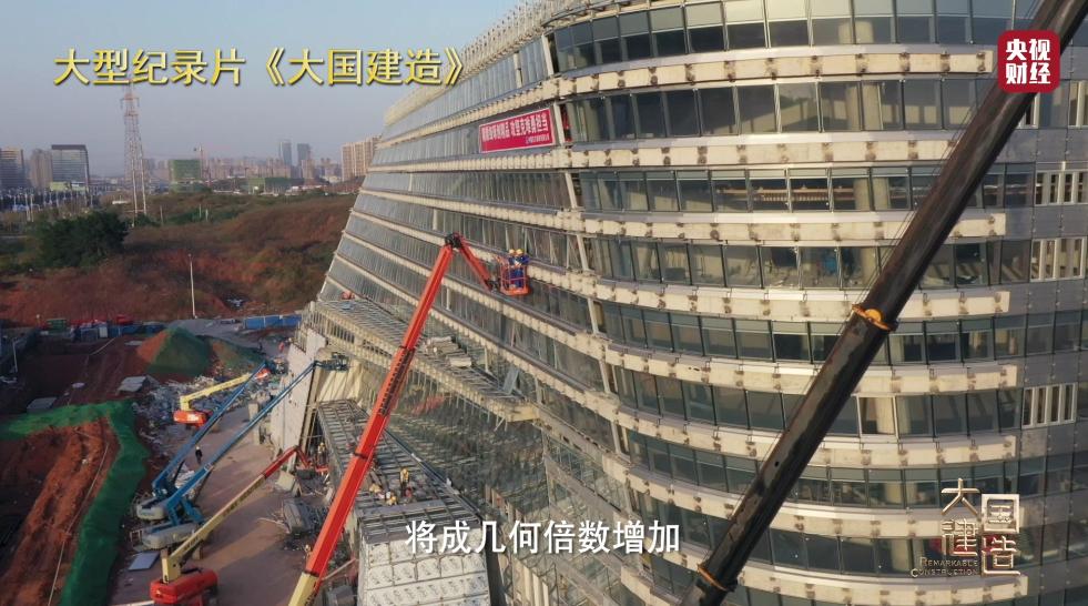 """世界最长横躺着的摩天大楼 它的""""骨架""""用钢量超两座鸟巢!"""