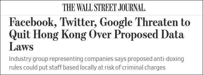 """亚洲互联网联盟:关注港府修例 但脸书谷歌等公司""""无计划撤离"""""""