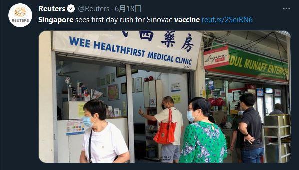 新加坡卫生部:在该国统计的疫苗接种数据中,不包括科兴