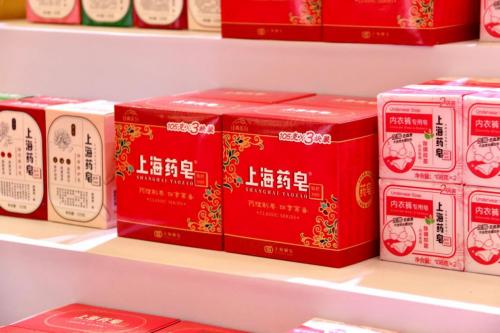 共赏民族品牌之光|回顾上海药皂发展历程