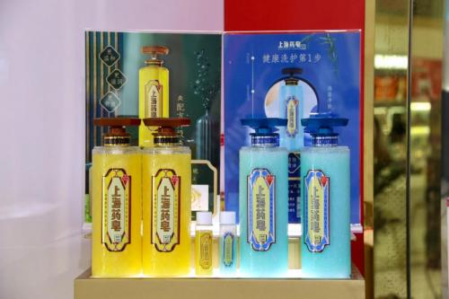 共赏民族品牌之光 回顾上海药皂发展历程