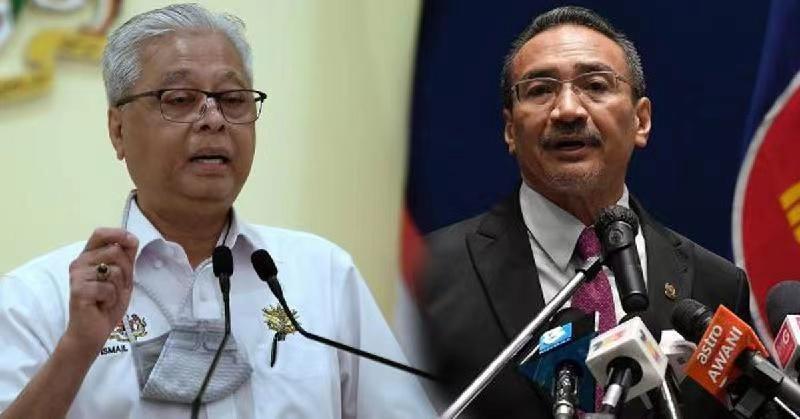 马来西亚宣布两项政府要员人事任命