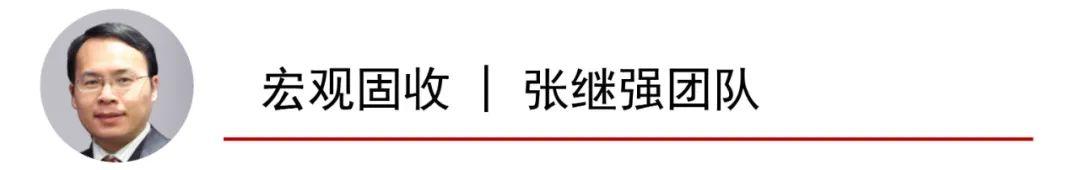 华泰研究 | 启明星20210707